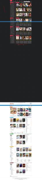 什么样的页面不受360搜索欢迎