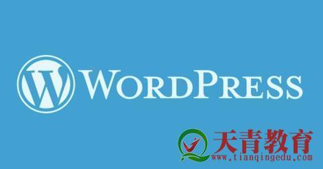 WordPress安装,WordPress升级,WordPress教程