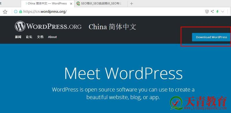 WordPress中文官网