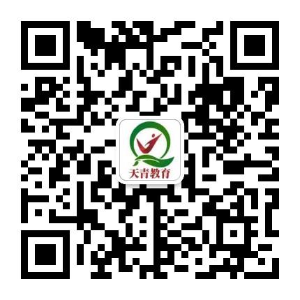 天青教育专注SEO培训,企业SEO内训