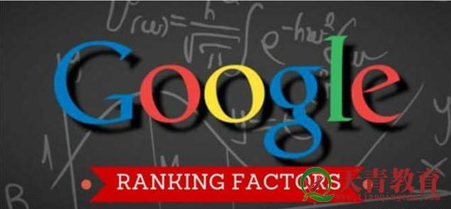 Bing与google的SEO优化规则有什么不同