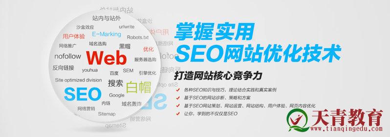 请换位思考seo真正的价值在于品牌优化