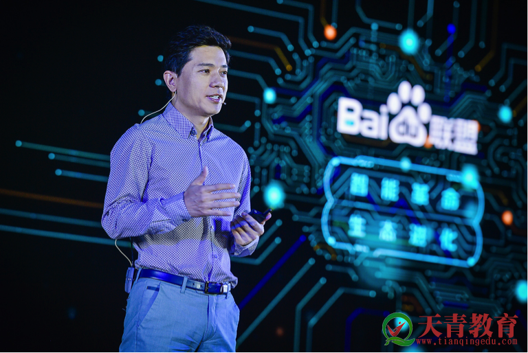 2017百度联盟峰会:李彦宏提出AI时代新思维
