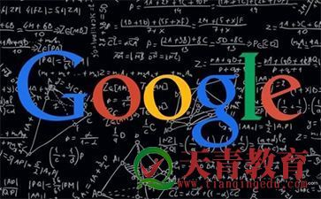 2018年谷歌SEO优化入门教程网站结构优化篇