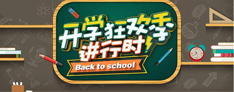 广州SEO博客_广州SEO优化与网络营销策略顾问_花满楼SEO。